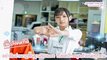 หนังAVญี่ปุ่นจากสาวลูกครึ่งไทย Rin Miyazaki เดบิ้วเรื่องแรกก็โชว์ความร่านเต็มที่ นอนแหกหอยให้ผู้ชายเย็ดหี ปี้กันมันส์ร้อยลีลา