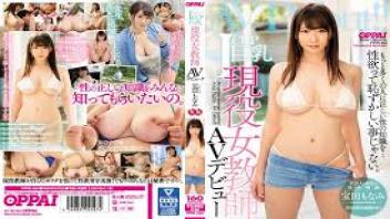 หนังโป๊AVญี่ปุ่นฟรี Monami Takarada หน้าตาดีนมใหญ่สุดยอด มาในบทครูสาวหัดเงี่ยน หนีไปเล่นหนังเอวี เจอนักแสดงชายควยใหญ่เย็ดให้ร้อง