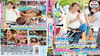 ดูหนังavซับไทย [SDMT-182] Misa Yuki สะท้านหัวอกรถกระจกซู่ซ่า สัมภาษณ์ภรรยาสาวน่าโดน ถูกจับเย็ดในตู้กระจก ถอกควยเย็ดจุกๆเอากันเสียวแตกในคารู