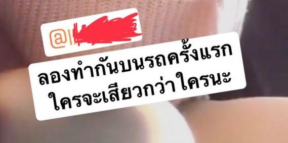 ดูคลิปโป๊มาใหม่ น้องใหม่สาวไทยบ้ากาม Maii Siamese หลุดฉากอมควยบนรถ ดูดควยให้หนุ่มหล่อแบบขี้เงี่ยน โม๊กมิดลำจนน้ำว่าวพุ่งใส่ปาก